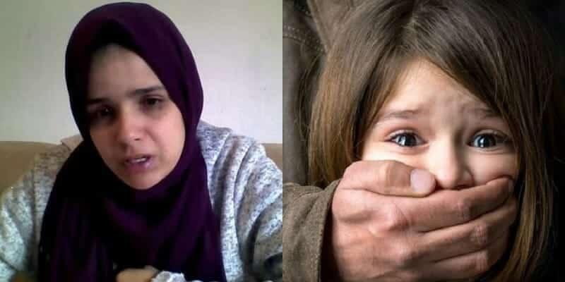 الطفلة مريم إبراهيم