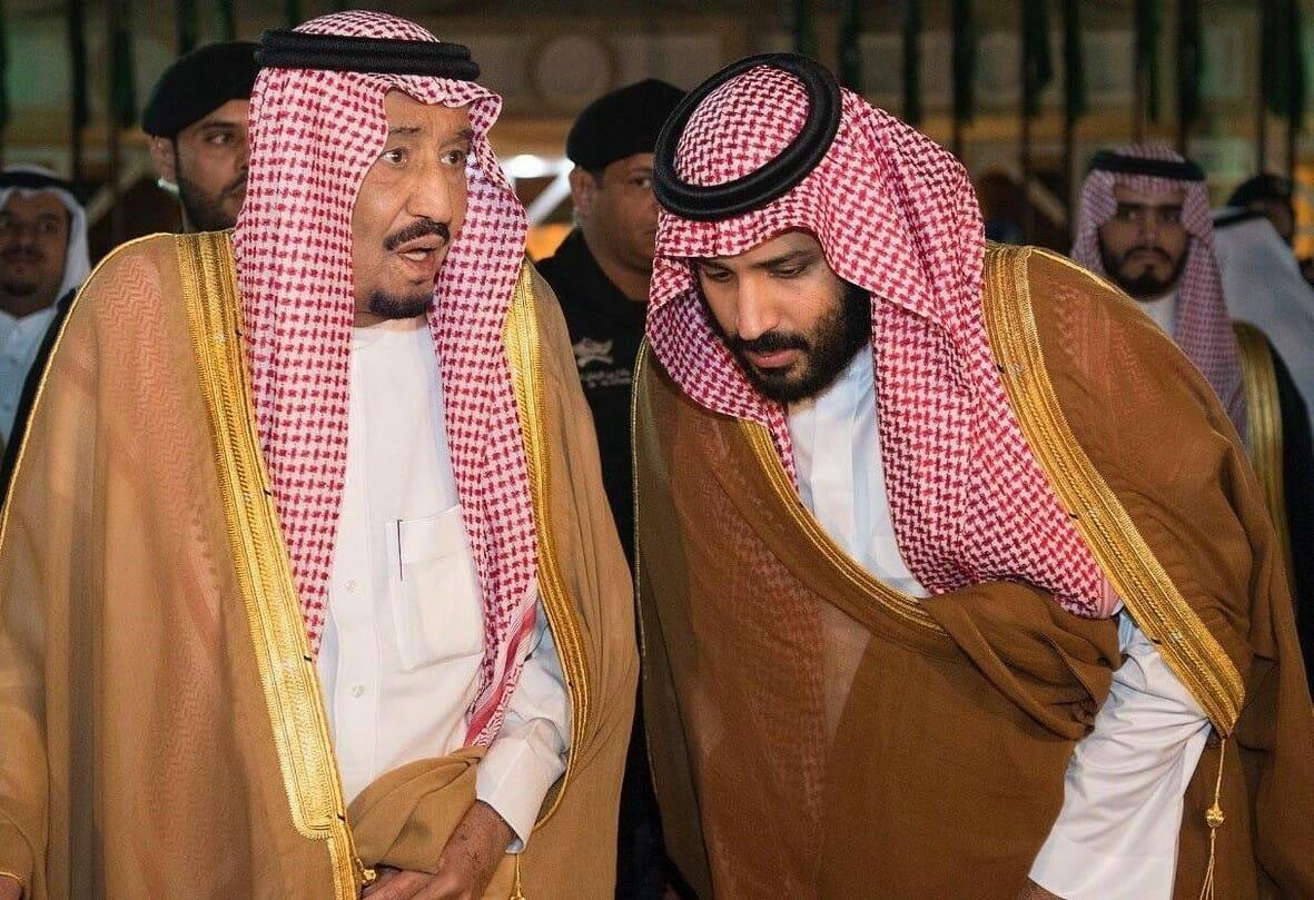الملك سلمان ونجله محمد - قمة العشرين