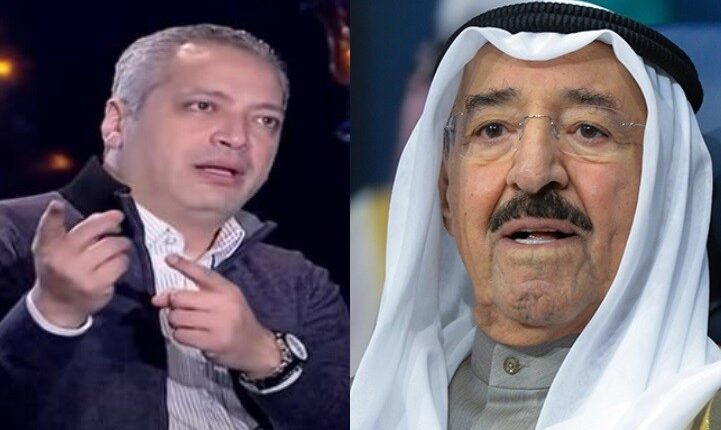 تامر أمين يخطيء في اسم أمير الكويت الراحل صباح الأحمد