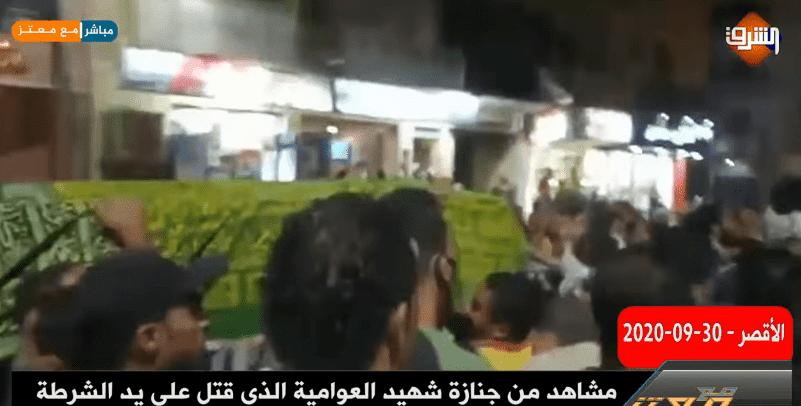 جنازة عويس أبو الراوي