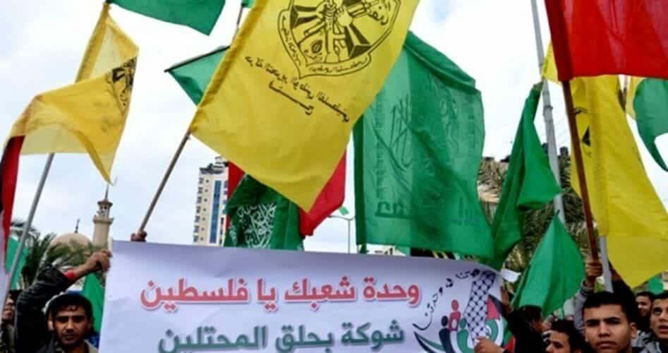 المصالحة بين حماس وفتح