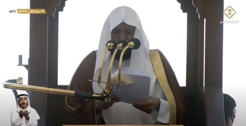 خطيب المسجد الحرام في خطيب الجمعة