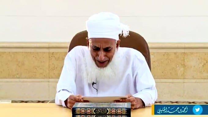 دعاء مفتي سلطنة عمان الشيخ أحمد بن حمد الخليلي