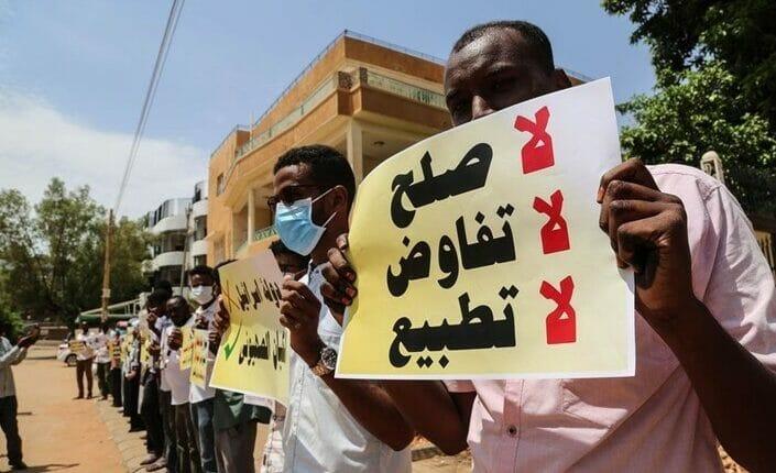 سعوديون يرفضون التطبيع