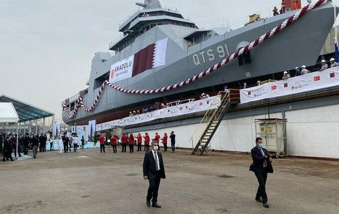 سفينة قطر الحربية