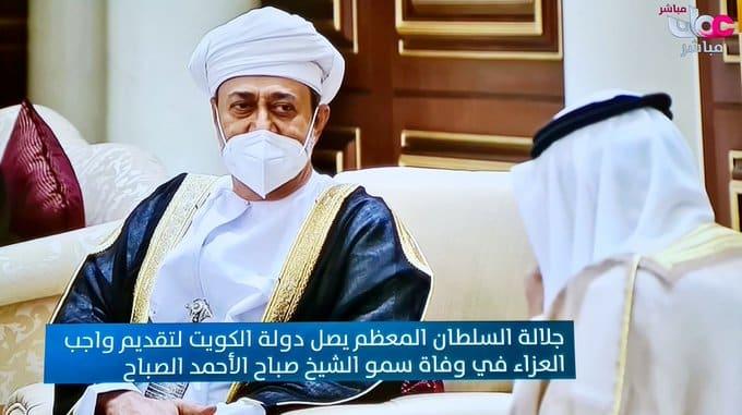 سلطان عمان السلطان هيثم بن طارق وامير الكويت الشيخ صباح الأحمد