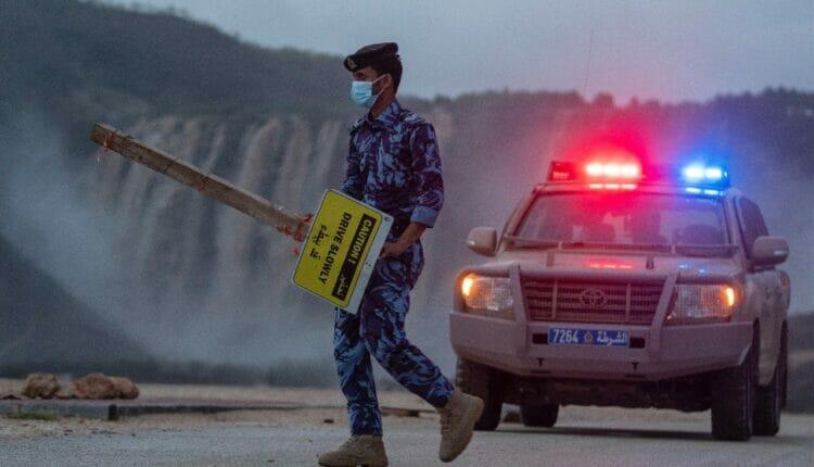 شرطة عُمان السلطانية