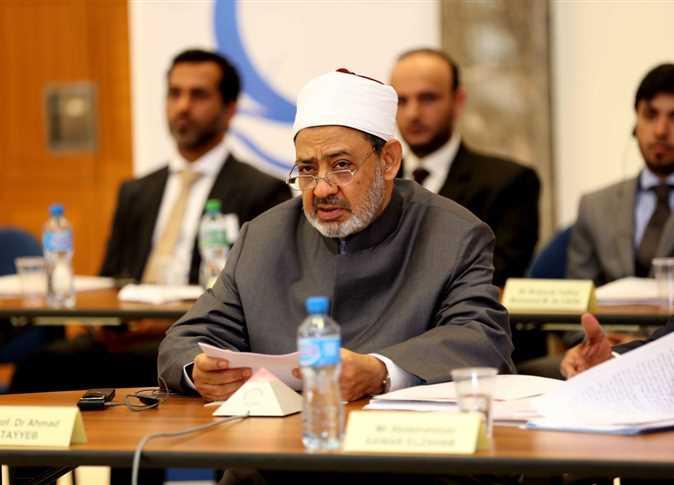 شيخ الازهر مجلس حكماء المسلمين