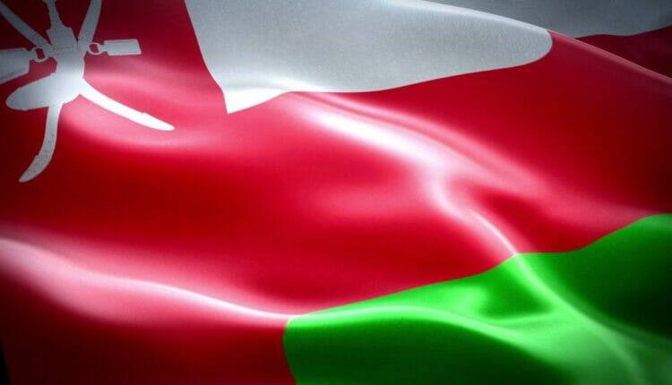 علم سلطنة عمان السلطان ،الجريدة الرسمية لسلطنة عُمان