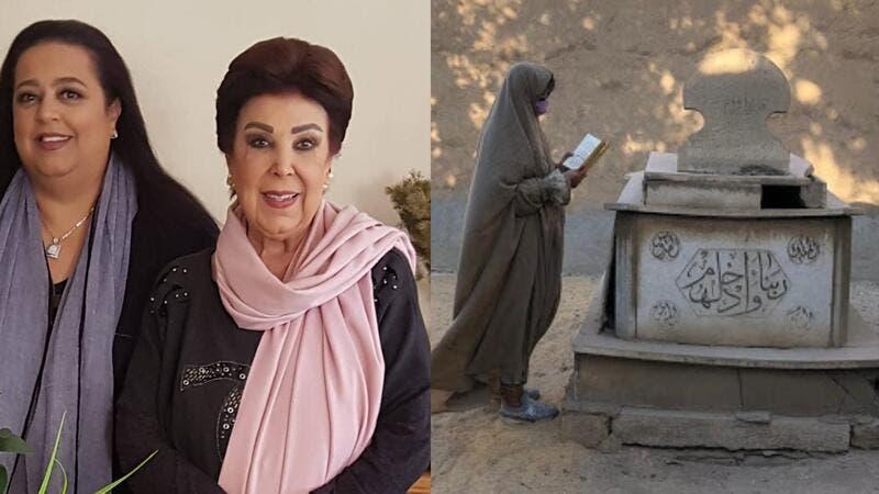 قبر رجاء الجداوي