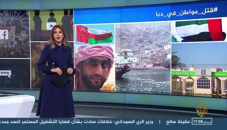 قتيل دبا عبد الله الطويل