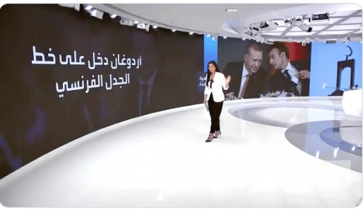قناة العربية تدافع عن الرئيس الفرنسي ماكرون