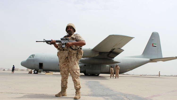 قوات التحالف جزيرة سقطرى سقطري