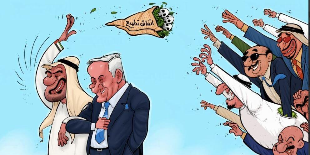 كاريكاتير ساخر عن التطبيع - استخبارات إسرائيل