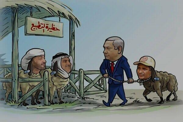 كاريكاتير ساخر من التطبيع تطبيع الدول العربية