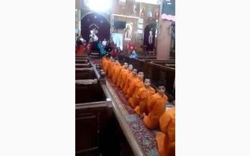 كنيسة مصرية داعش
