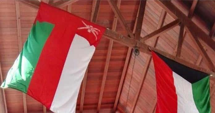 كويتيون في سلطنة عمان