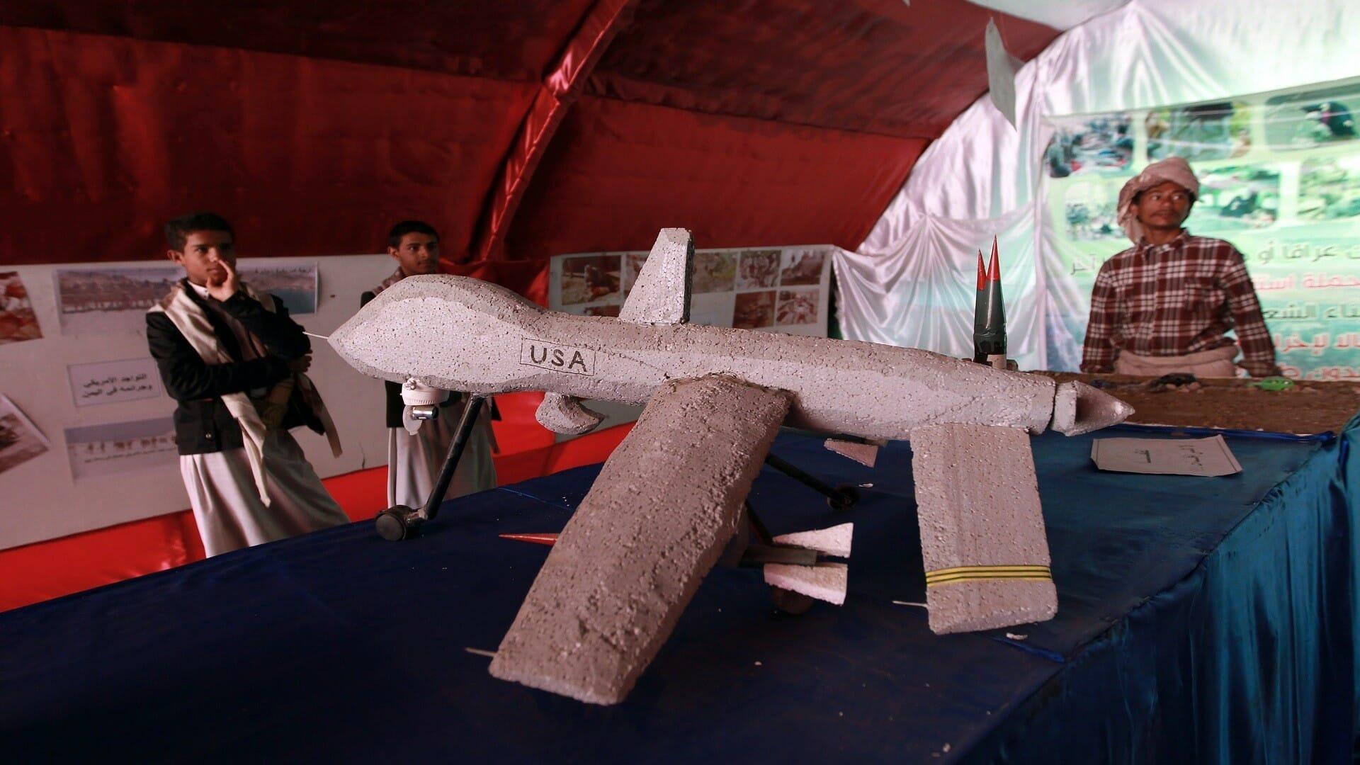 مجسم طائرة بدون طيار الحوثي