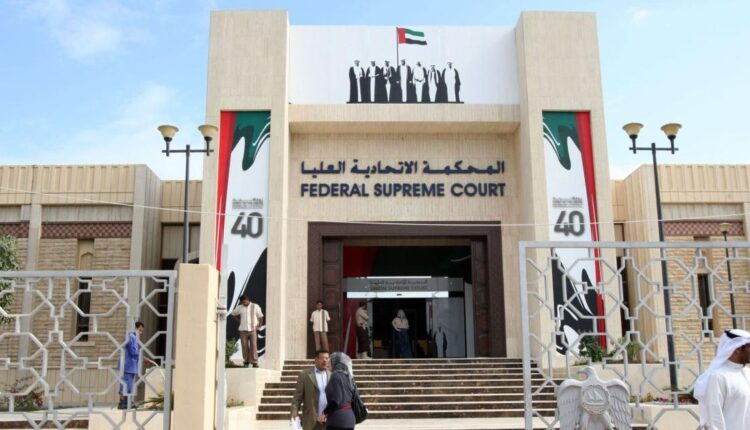 محكمة اماراتية