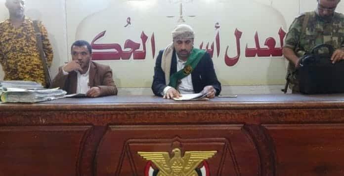 محكمة يمنية