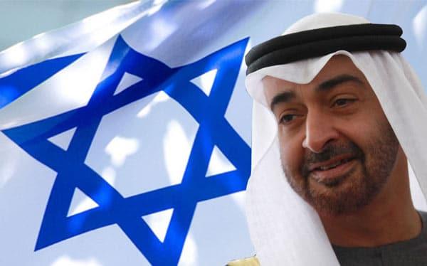 محمد بن زايد - إيلات