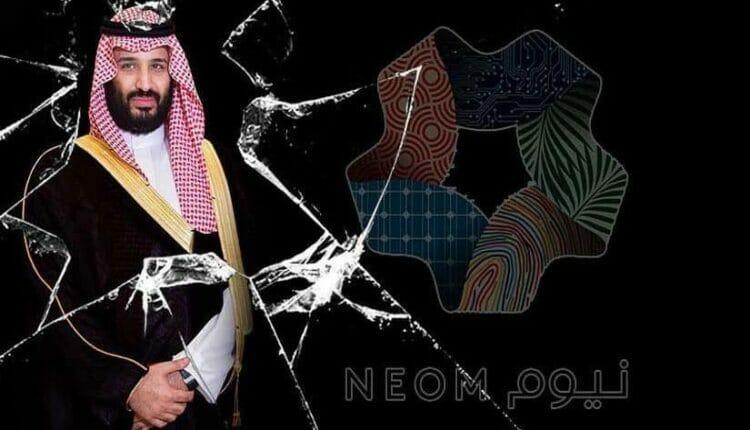 محمد بن سلمان ونيوم - الحويطات