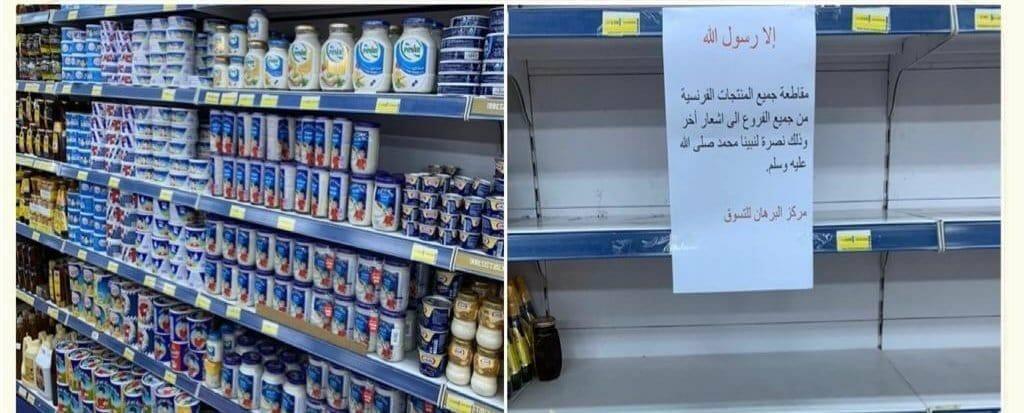 مركز تجاري في سلطنة عمان يزيل المنتجات الفرنسية نصرة للاسلام