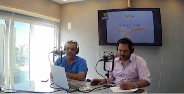 معاذ العمري وجهاد ابوبيدر يقطعان اتصال أحلام التميمي على الهواء مباشرة