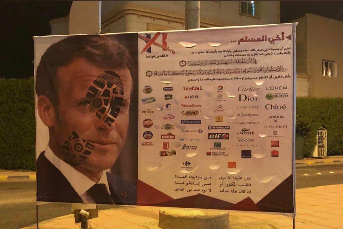 مقاطعة المنتجات الفرنسية الكويت نصرة للإسلام