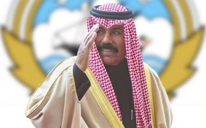 أمير الكويت الجديد الشيخ نواف الأحمد