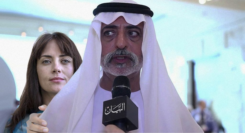 وزير التسامح الاماراتي