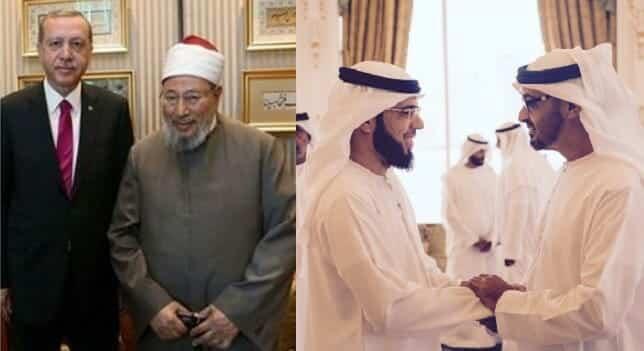 """بتوجيهات أمن الدولة الإماراتي .. """"الصغير"""" وسيم يوسف ينشر صورة قديمة لـ""""القرضاوي و أردوغان"""" ويتطاول عليهما!"""