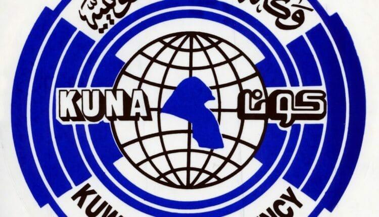 وكالة الانباء الكويتية أمير البلاد
