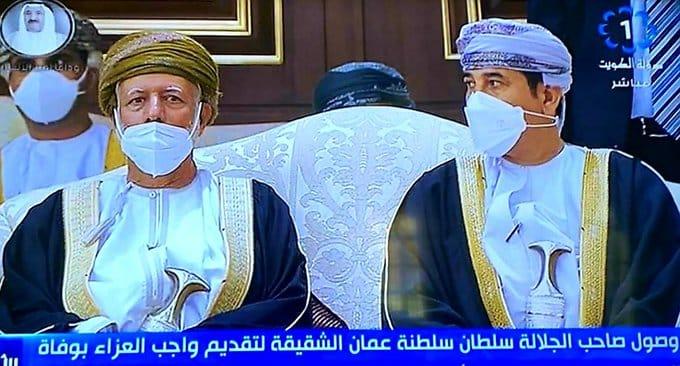 يوسف بن علوي في عزاء امير الكويت