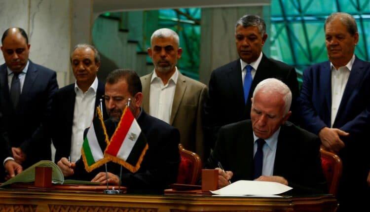 المصالحة الفلسطينية فتح وحماس