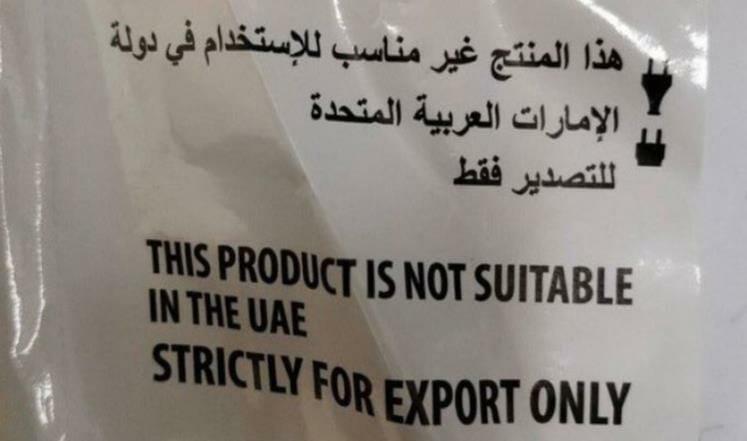 """المطبل سعود الفوزان يعتذر للإماراتيين بعد أن """"مسح بكرامتهم"""" الأرض في تغريدة فضح فيها عيال زايد وبضائعهم المضروبة!"""