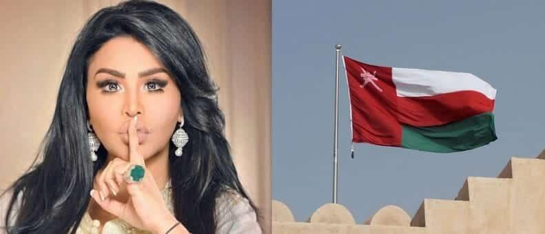 أحلام تنفي تلقيها أجراً مادياً مقابل غناء أوبريت عُمان بمناسبة العيد الوطني لسلطنة عمان