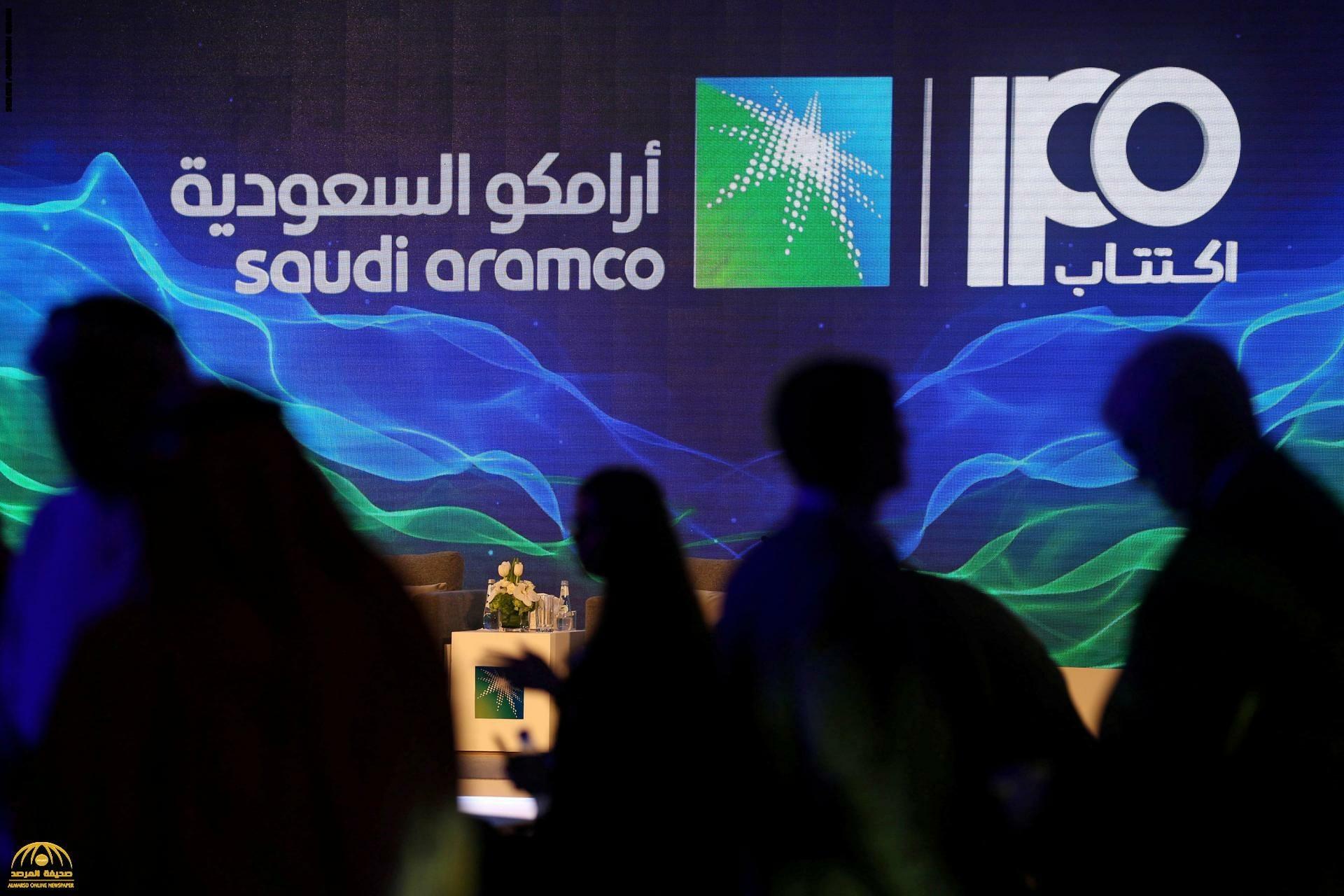 أرامكو خسائر شركات سعودية وإماراتية
