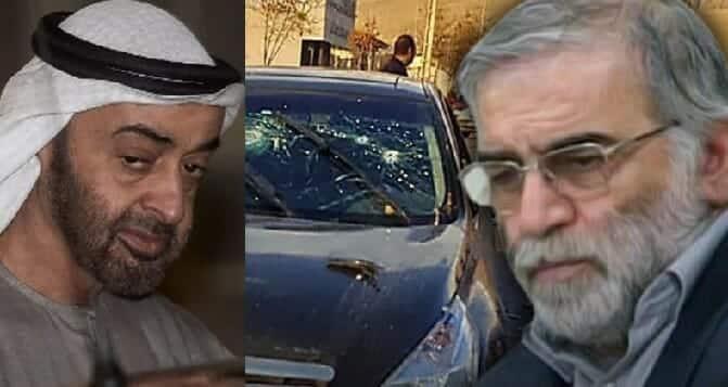 إيدي كوهين يلمح الى تورط الإمارات في اغيتال العالم النووي الإيراني محسن فخري زاده