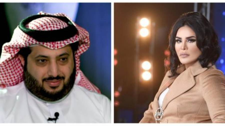 احلام وتركي آل الشيخ