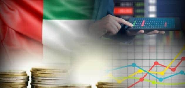 اقتصاد الامارات