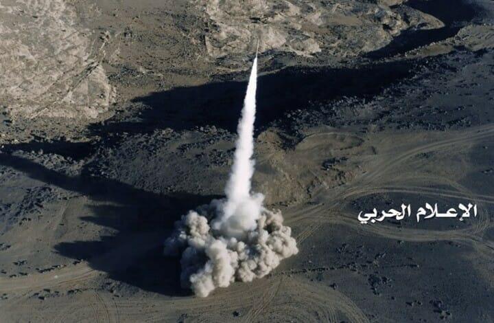 الحوثيون يقصفون محطة أرامكو