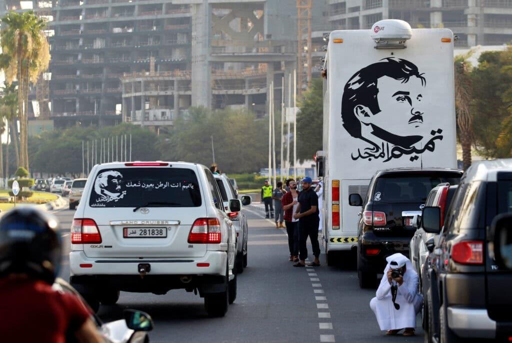 السلطات القطرية تستنفر في الدوحة وتعلن القبض على هؤلاء الأشخاص بعدما أرادوا اشعال فتنة وهذه التفاصيل
