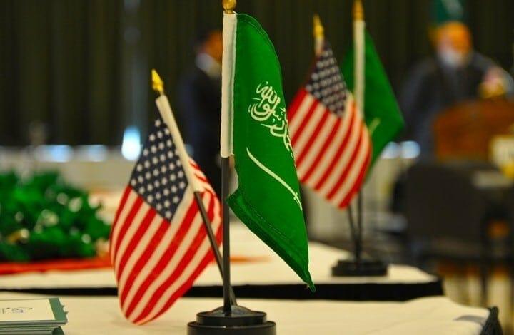 السعودية وأمريكا