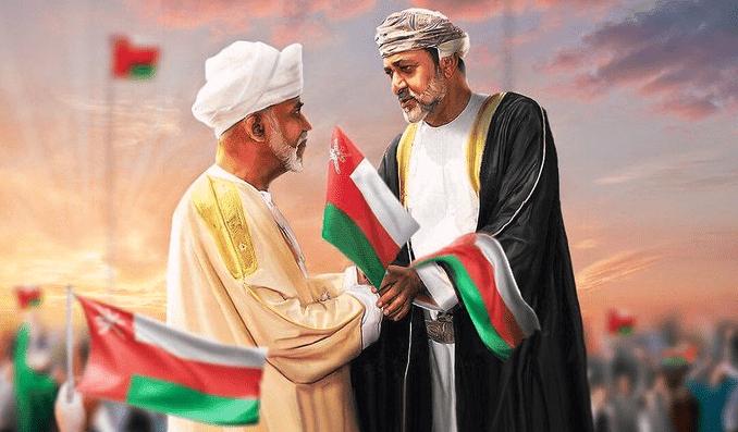 هيثم بن طارق محمد إبراهيم طابع العيد الوطني الخمسين