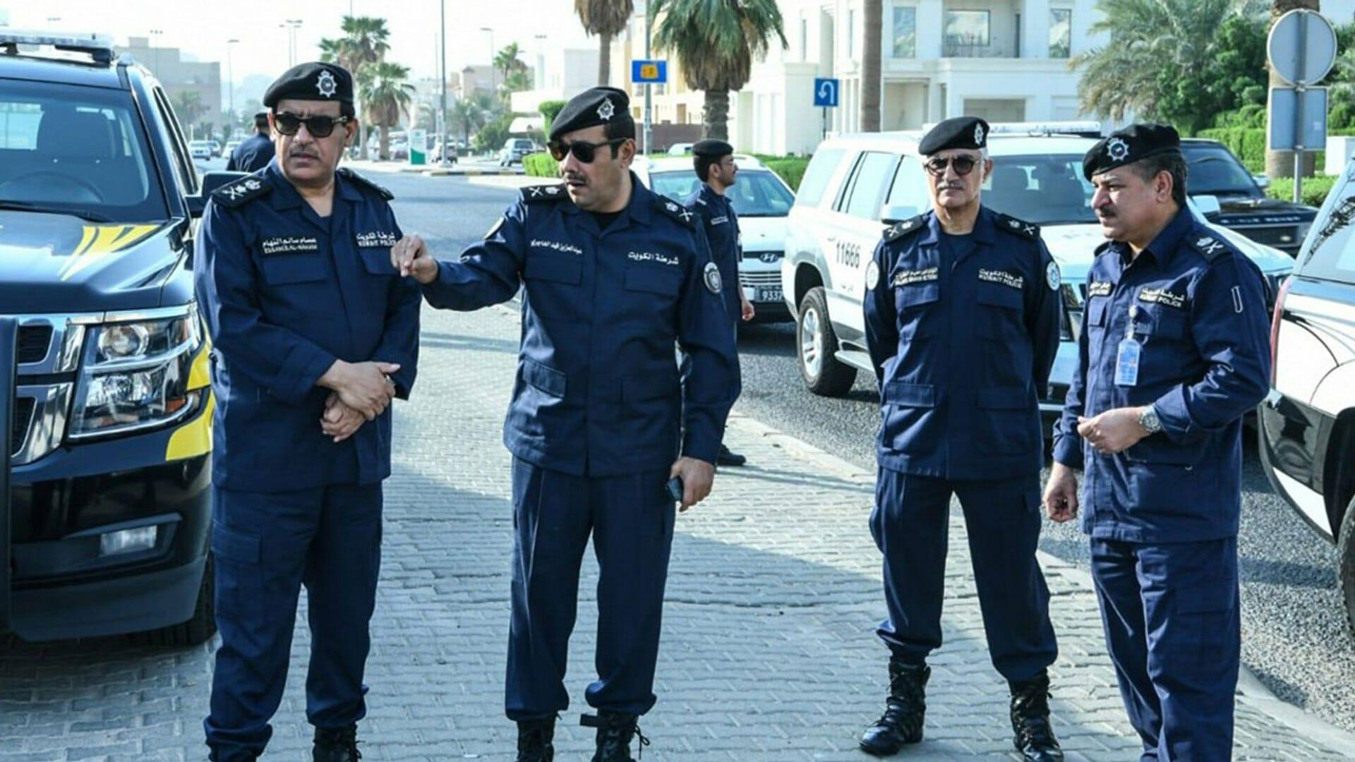 الشرطة الكويتية في الكويت