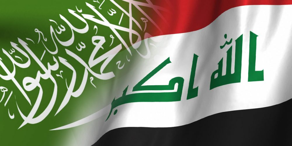 العراق والسعودية