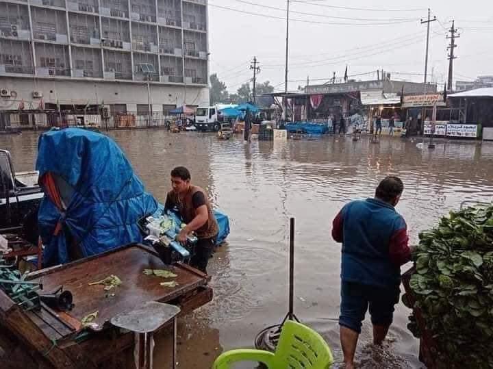 العراق يغرق