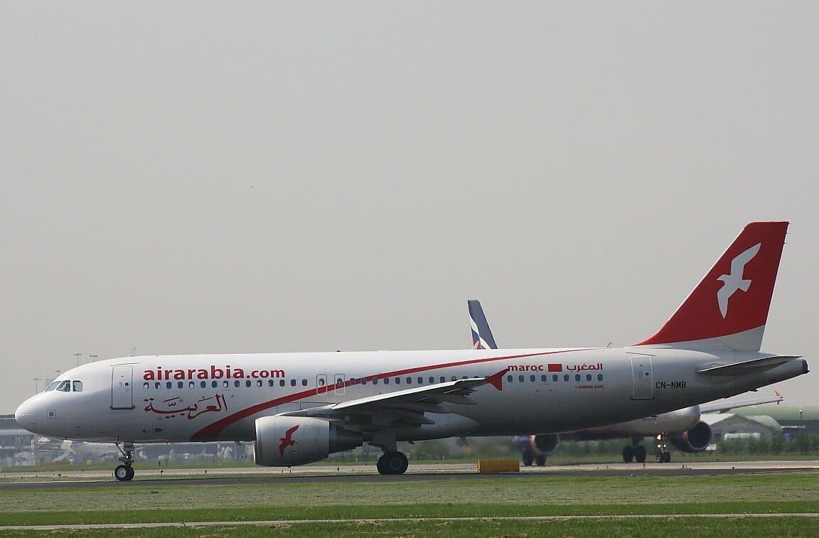 شركة طيران اماراتية