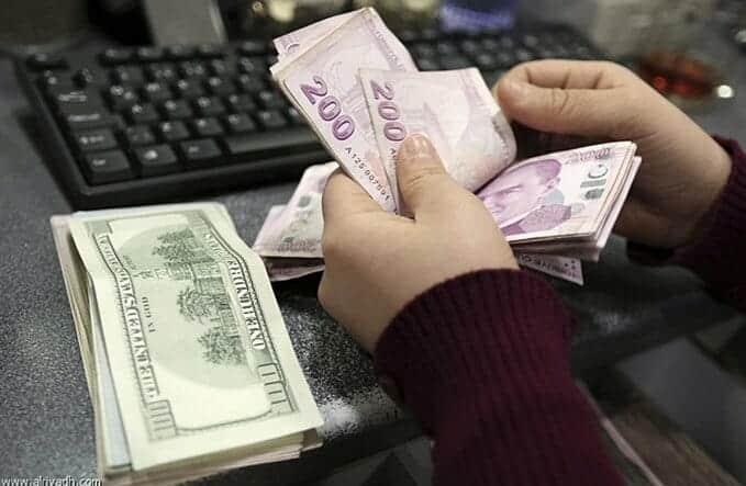 الليرة التركية البنك التركي المركزي